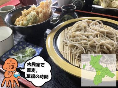 手打ちそば処 滝野庵(厚沢部町/蕎麦)