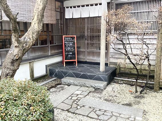 久留葉の玄関先の写真