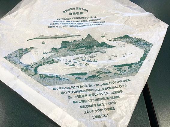 チャイチキの紙袋の写真
