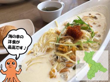 キッチンcafe のどか(乙部町/カフェ)
