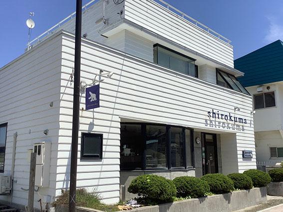 函館でおすすめのランチ 海のダイニングshirokumaへ初訪問