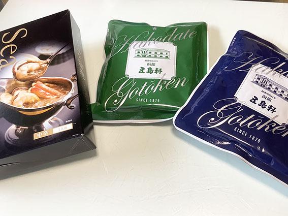 海鮮カレーの袋の写真