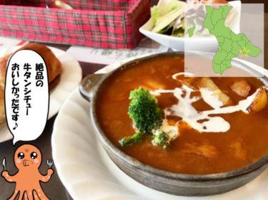キッチン神山(函館市神山/洋食)