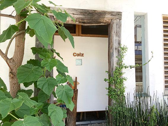 コルツ玄関の写真