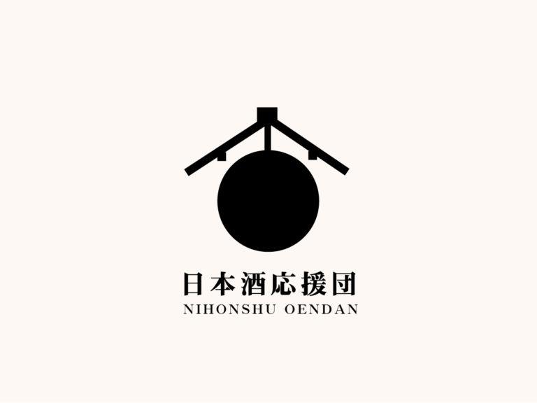 日本酒応援団アイキャッチ画像