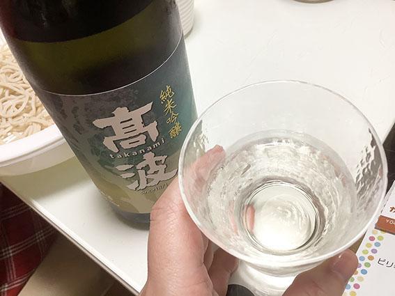 サケタク日本酒の写真