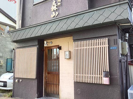 鮨処森山玄関の写真
