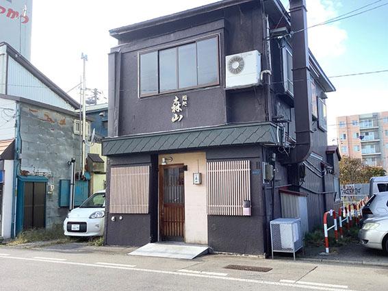 鮨処森山の店写真