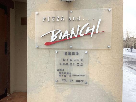 BIANCHI(ビアンキ)看板の写真