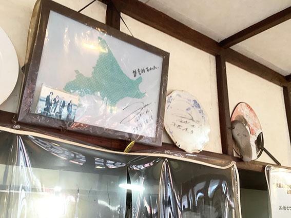 函館らーめん かもめ店内写真