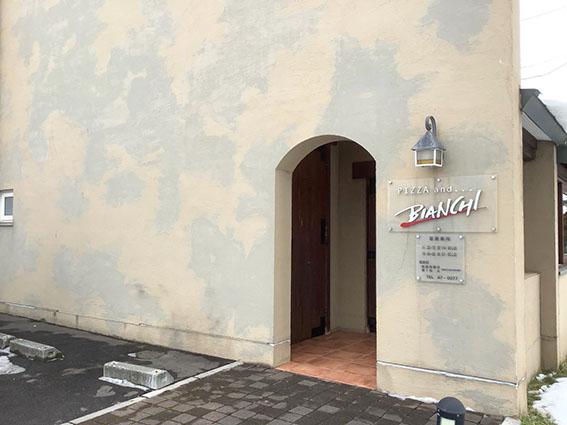 BIANCHI(ビアンキ)お店の外観写真