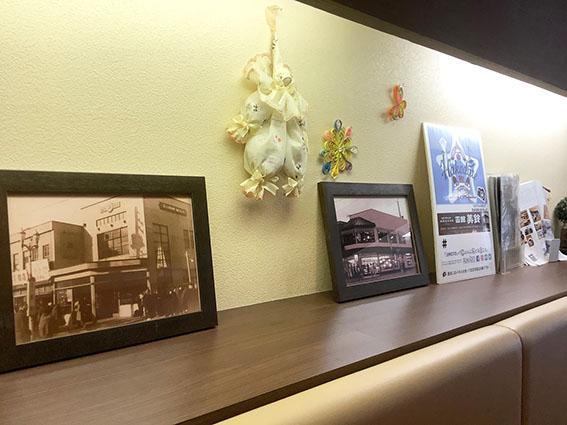 函館美鈴大門店展示の写真