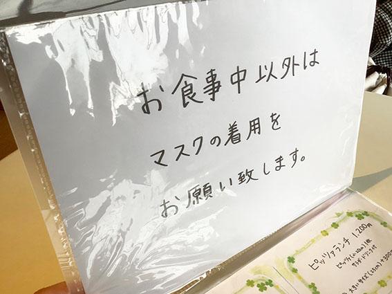 BIANCHI(ビアンキ)注意書きの写真