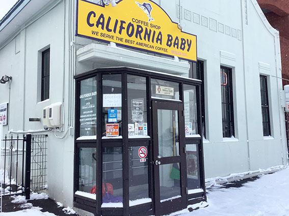 カリフォルニアベイビーの入り口写真