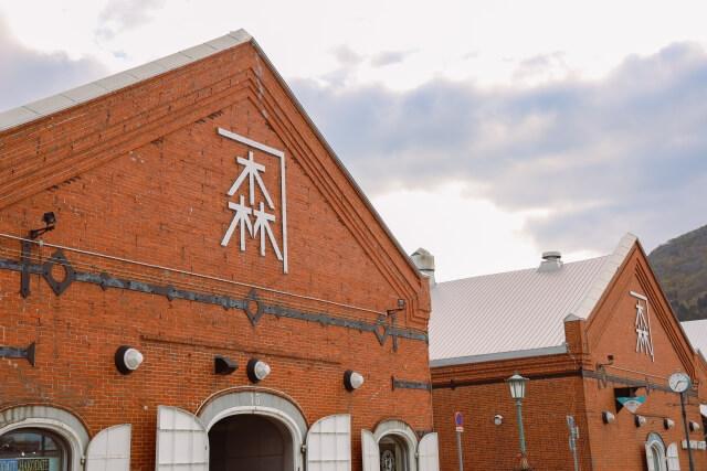 函館ベイエリア赤レンガ倉庫の写真