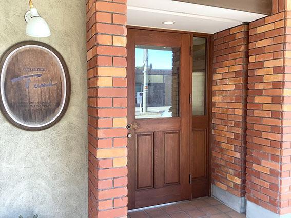 レストラントウイ玄関付近の写真
