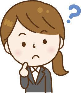晩酌ブログクイズに挑戦する女の人の絵