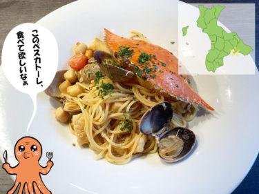 レストラン ボンナターレ(Buon Natale)(ベイ函館2号館/イタリアン)
