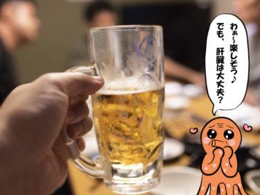 しじみんのアイキャッチ画像