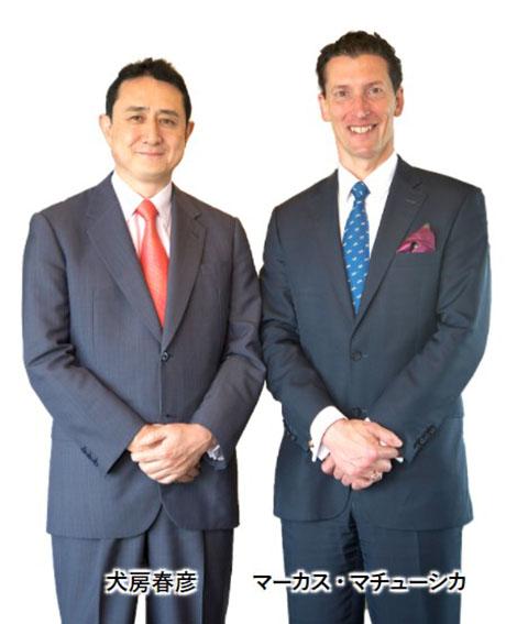 スパリブ開発者の2人の写真