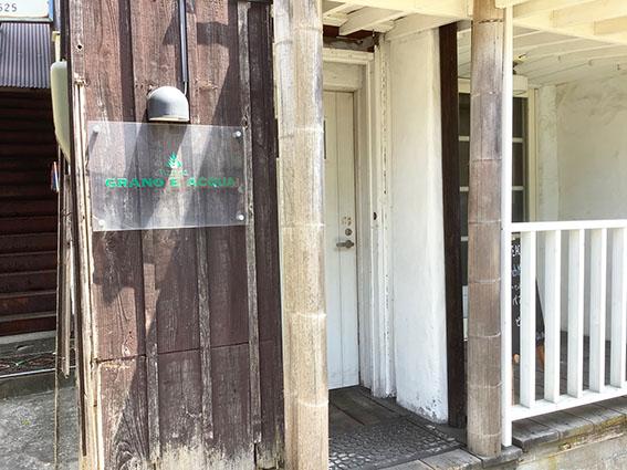グラーノエアックアの玄関付近写真