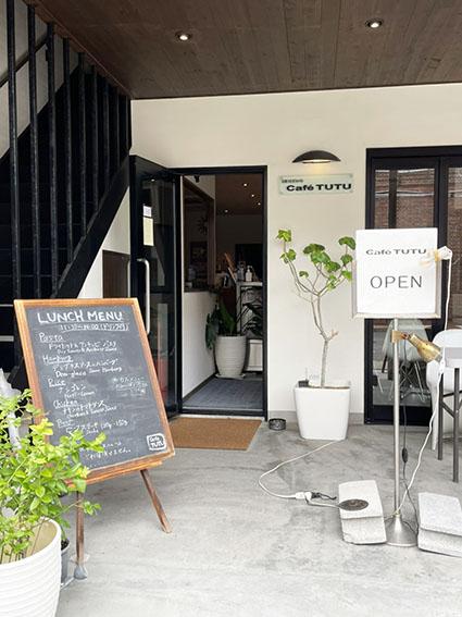 カフェツツの入り口の写真
