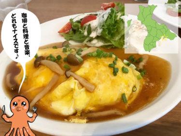 Cafe TUTU(カフェ ツツ)(函館市末広町/カフェ)