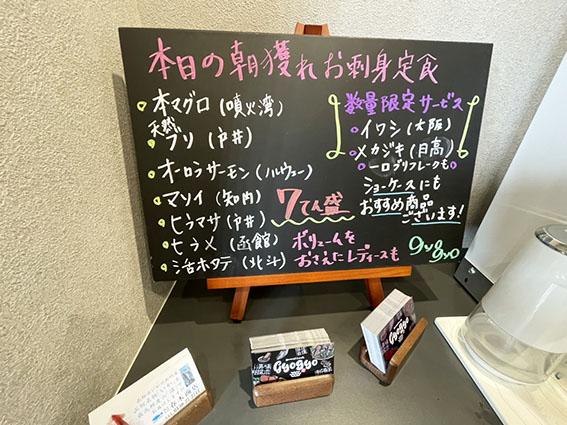 gyogyoのメニュー写真